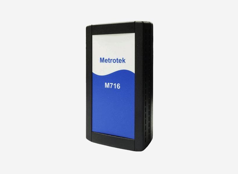 Выпуск M716